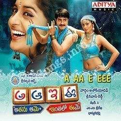a aa e ee telugu movie songs free download