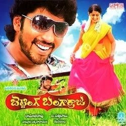 betting bangaraju video songs download