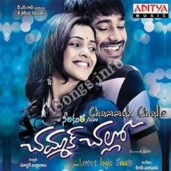Naa download lover songs lover lover Download Latest