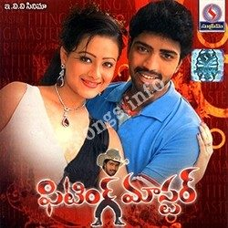fitting master songs naa songs
