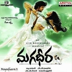 Magadheera Songs Download - Naa Songs