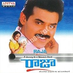 Raja Songs Download Naa Songs