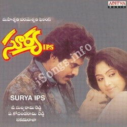 surya ips video songs free download