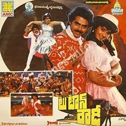 Two Town Rowdy Songs Free Download - Naa Songs