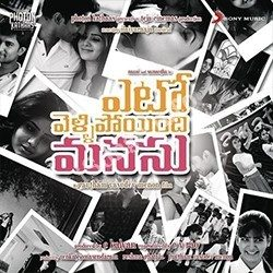 Yeto Vellipoyindi Manasu Songs Download Naa Songs