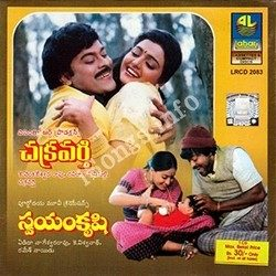 ashoka chakravarthy songs free download 320kbps