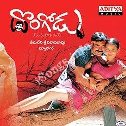 Dongodu Songs Free Download Naa Songs