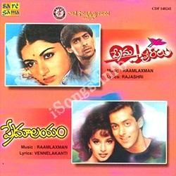 Bheeshma Songs Download Naa Songs
