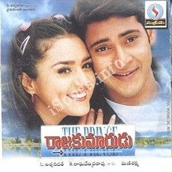 Rajakumarudu Songs free download