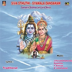 Siva Sthuthi Syamala Dandakam Songs Download Naa Songs