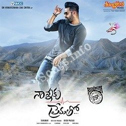 Nannaku Prematho Songs Download - Naa Songs