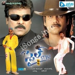 Style Songs Download Naa Songs
