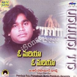 ar rahman hits telugu songs free download 320kbps