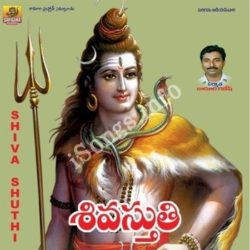 Shiva Stuthi Songs Download Naa Songs