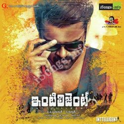 Inttelligent – Naa Songs