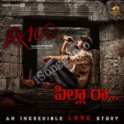 rx 100 movie songs free download
