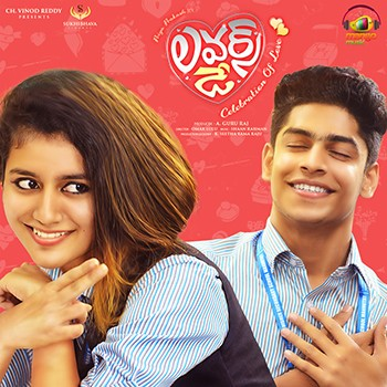 Lovers Day 2019 Songs Download Naa Songs