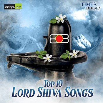 Top 10 Lord Shiva Songs Telugu Devotinal Songs Download Naa Songs