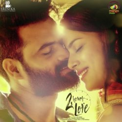 Naa download lover songs lover lover Ninne Chuse