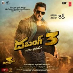 3 telugu movie songs free download a to z mp3