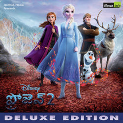 (Frozen 2 (Telugu) Movie songs)