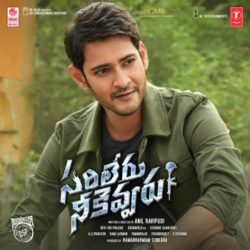 View Telugu Movies Download 2020 Wallpapers