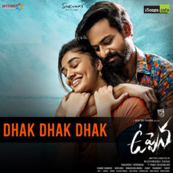 Uppena Songs Download Naa Songs