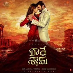Radhe Shyam Songs Download - Naa Songs