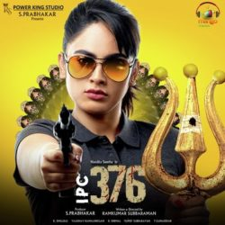 IPC 376 Telugu movie songs download