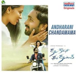 Andharani Chandamama song download from Kala Kaadu Ga Ee Kalayika