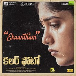 Ekaantham song download from Colour Photo Songs Download - Naa Songs