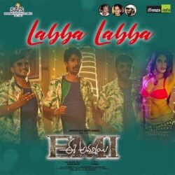 Labba labba song from Ee Ammayi (EMI) Songs Download - Naa Songs