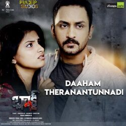 Daaham Theranantunnadi song from Blocked (2020) Songs Download - Naa Songs