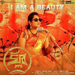 I Am A Beauty song from Clue (2020) Telugu Songs Download - Naa Songs