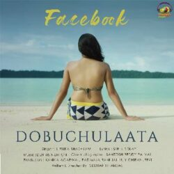 Facebook song from Dobuchulaata Songs Download - Naa Songs