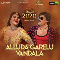 Alluda Garelu Vandala from Mission 2020 Songs Download - Naa Songs