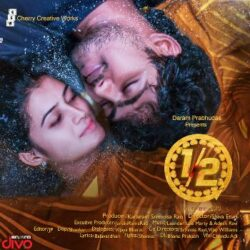 One By Two (2020) Songs Download - Naa Songs
