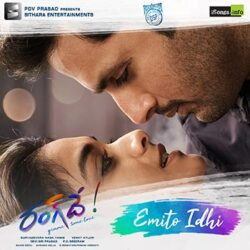 Emito Idhi song from RangDe (2020) Telugu Songs Download - Naa Songs