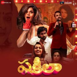Shakeela (2020) Songs Download - Naa Songs