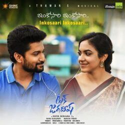 Tuck Jagadish Songs Download - Naa Songs