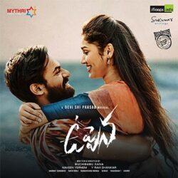 Uppena Songs Download - Naa Songs