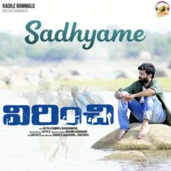 Sadhyame song from Virinchi (2021) Songs Download - Naa Songs