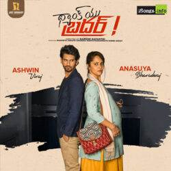 Thank You Brother Songs Download - Naa Songs
