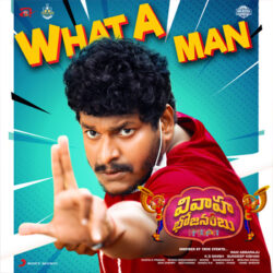 What a man song download from Vivaha Bhojanambu 2021