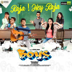 Raja! Hey Raja song from Boys Will Be Boys (2021) Songs Download - Naa Songs