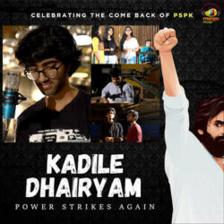 Kadile Dhairyam song from Pspk Tribute (2021) Songs Download - Naa Songs