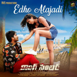 Edho Alajadi song from Wrong Number Songs Download - Naa Songs